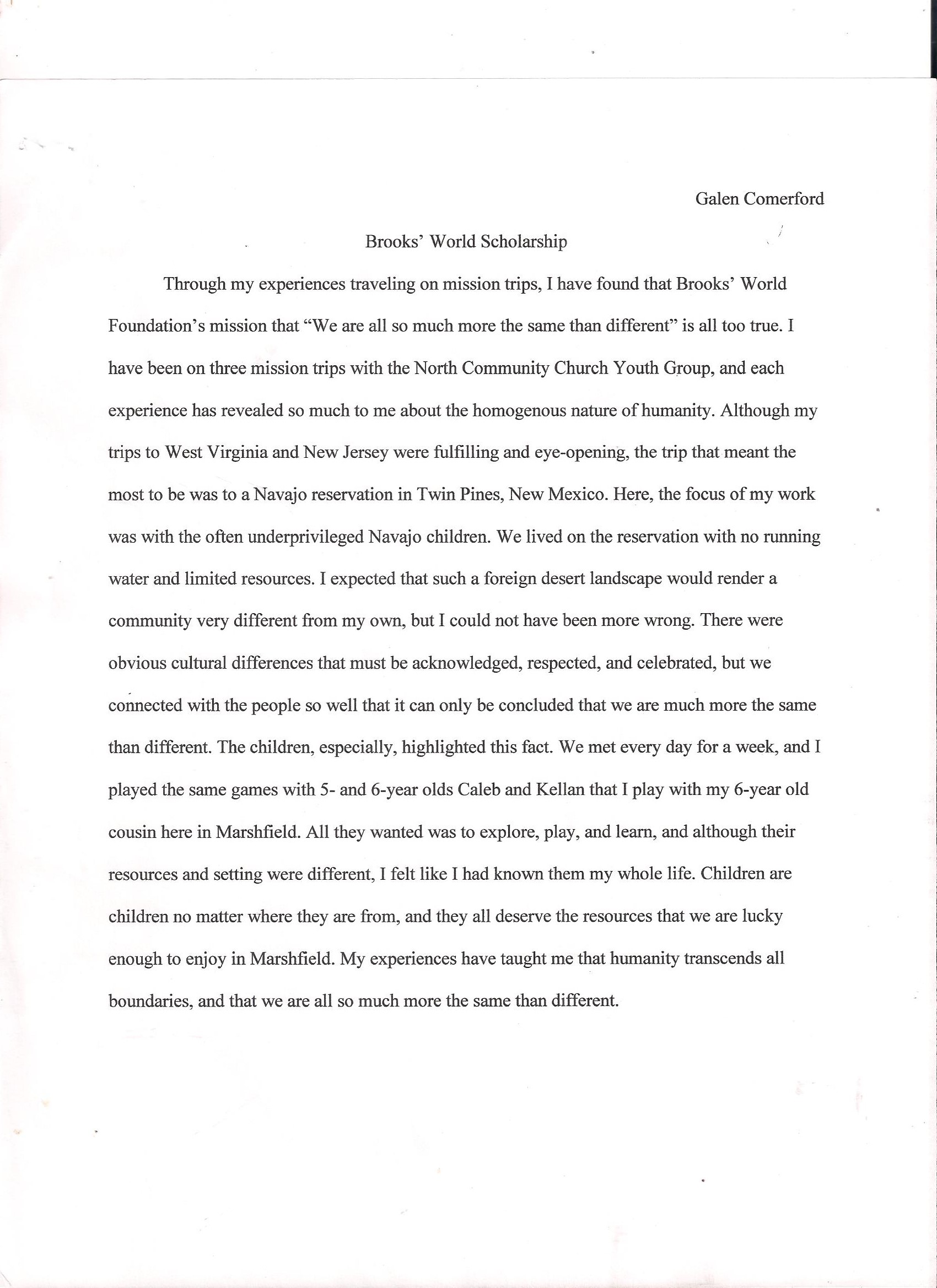 career goal essay example